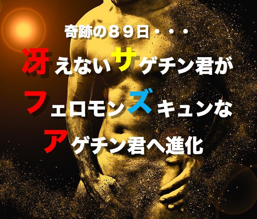 断射塾《OfficialBlog》